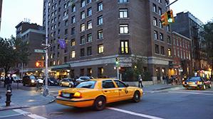 Summer Housing | NYU School of Law